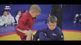 Детский турнир по дзюдо в СК «Северное созвездие».