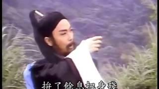 陸文龍:山河破碎愁千萬(廣東怨)