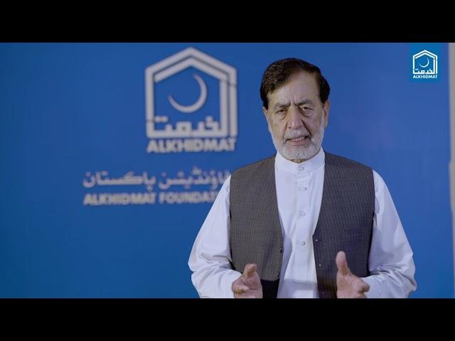صدر الخدمت فاونڈیشن پاکستان محمد عبد الشکور کا عید قربان کے حوالے سے خصوصی پیغام