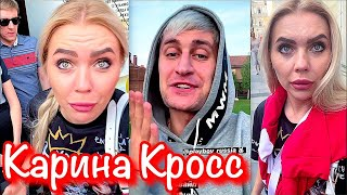 НОВЫЕ ВАЙНЫ инстаграм 2020 Рахим Абрамов  Карина Кросс  Ника Вайпер  Юлия Поломина №2