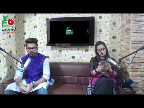 Kona & RJ Asif | Radio Ekattor 98.4FM | Eid Special Live