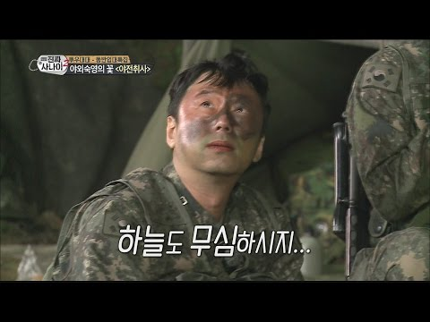 [Real men] 진짜 사나이 - Ryu Seung Soo, Misfortunes never come   singly 20160703