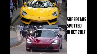 Supercars spotted in October 2017 | India | Bangalore | #183