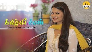 Lugai.com || लुगाई.कॉम || Romantic Comedy Hindi Short Film 2018 || Directed by Devesh Singh Bora
