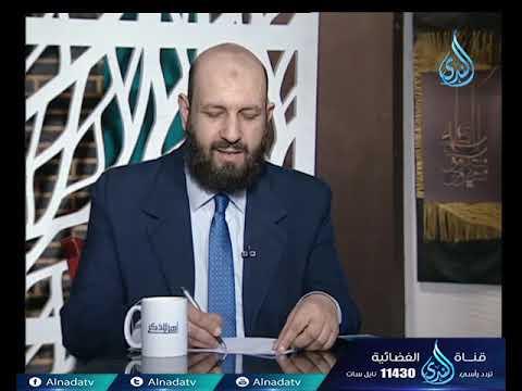 الندى:أهل الذكر | الشيخ شعبان درويش في ضيافة أ.احمد نصر 18.2.2018