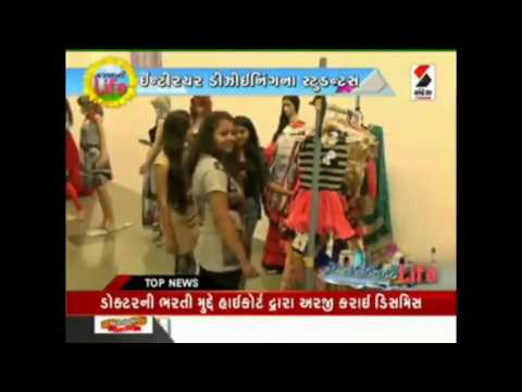 Uid Exhibition In Surat Press Sandesh News On 14 03 2016 Youtube