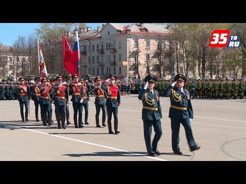 Парад Победы в Череповце собрал 12 тысяч человек