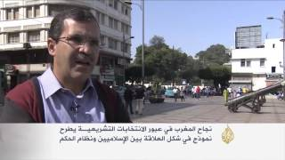 التجربة الديمقراطية بالمغرب نموذج مختلف لتداول السلطة