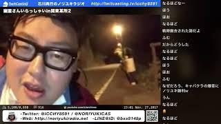 石川典行公式YouTubeチャンネル https://www.youtube.com/channel/UCL9K...