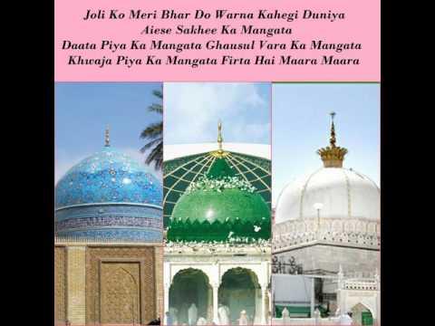 Sarkar e Ghous e Azam Nazre Karam Khudara Manqabat Recited by Owais Raza Qadri