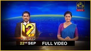 Live at 12 News – 2020.09.22 Thumbnail