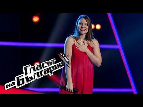 Виктория Войтович – Ах, къде е мойто либе – Гласът на България 5 – Кастинги на тъмно  (25.03.2018)