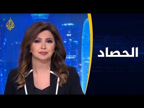 الحصاد- اليمن.. مساعي غريفيث لتطبيق اتفاق السويد  - نشر قبل 7 ساعة