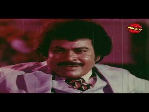 jayamalini Vettaipuli song thumbnail