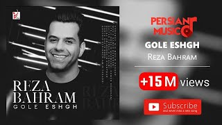 Reza Bahram - Gole Eshgh || رضا بهرام - گل عشق