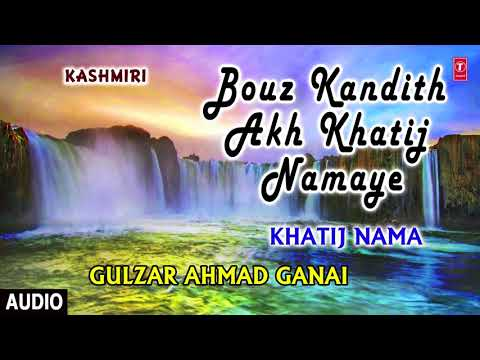 ► KHATIJ NAMA ►Kashmiri : Audio Jukebox || GULZAR AHMAD GANAI || T-Series Kashmiri Music