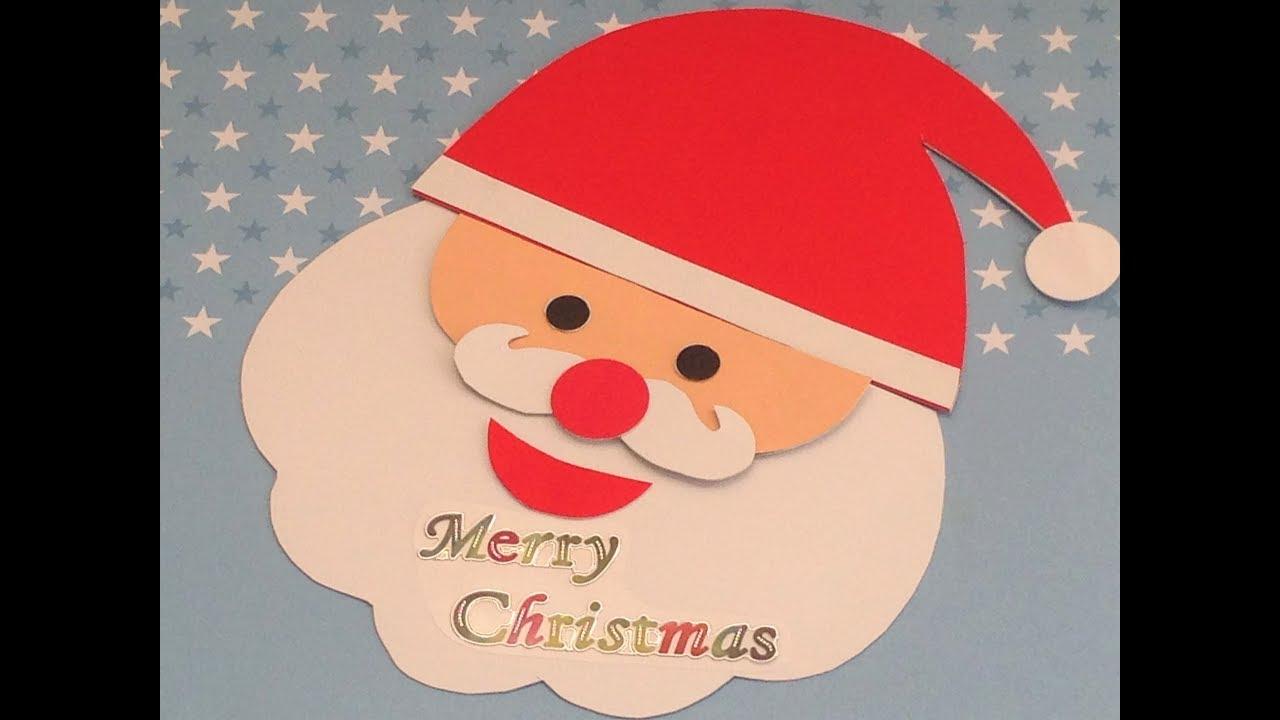 クリスマス手作りおもちゃ 厚紙で簡単にできるサンタの福笑い Youtube