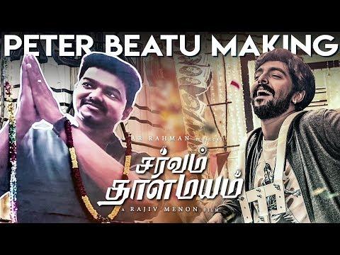 Peter Beatu Making - Thalapathy Vijay Celebration Song | Sarvam Thaala Mayam | G.V.Prakash