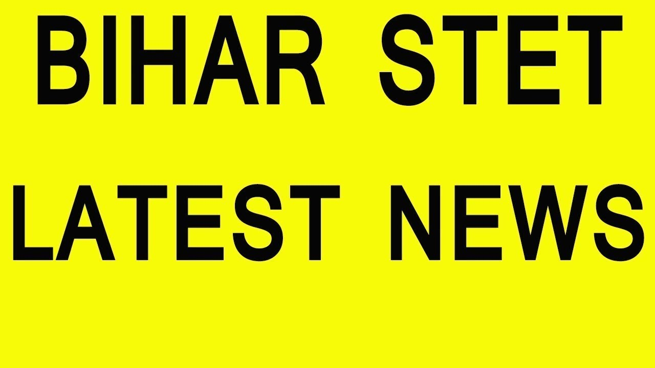 Bihar STET Latest News Update Aaj Ki Khabar Case 2020, Bihar Teacher Job Vacancy 2020, Trailer, Fun