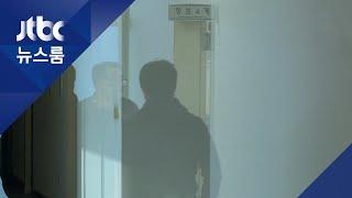 '하명수사 의혹 수사' 검찰, 울산청·임동호 자택 압수수색