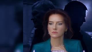Елена Север у Аллы Довлатовой - OST к фильму