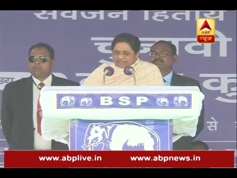 People are angry with PM due to his wrong policies: Mayawati in Fatehpur