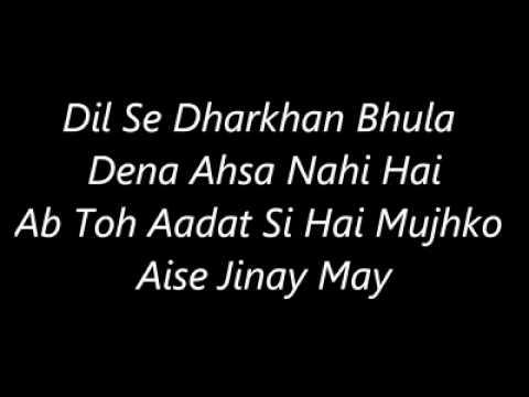 Atif Aslam's Aadat ( Juda Ho Ke Bhi )'s Lyrics - YouTube.flv