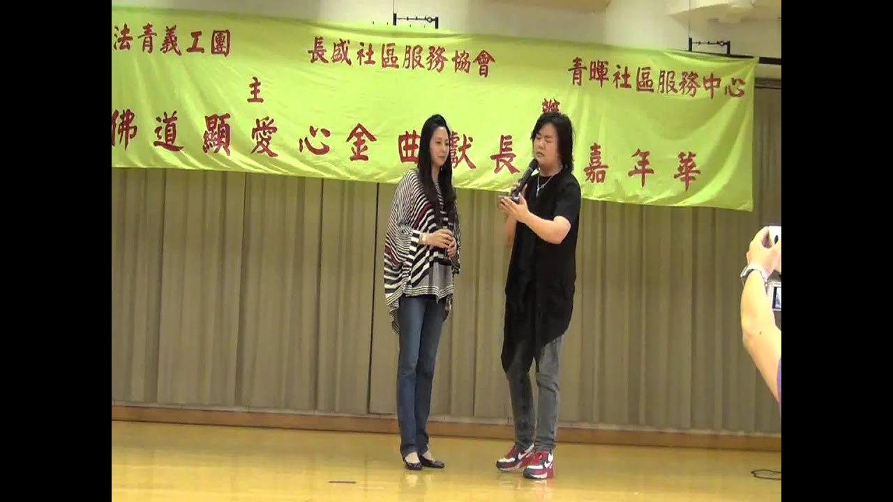 Benny師傅-葵盛邨社區中心歌唱精華花絮.wmv - YouTube