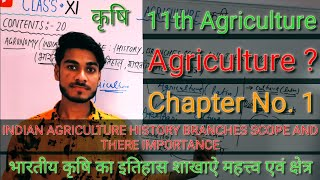 #11th Class Agriculture, Ch.1 ( INDAIN AGRICULTURE,HISTORY,BRANCHES,&THEIR IMPORTANCE)