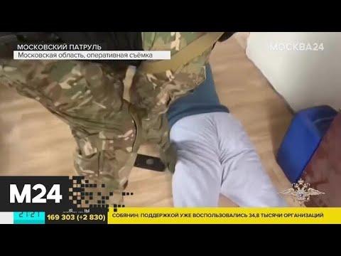 """""""Московский патруль"""": полиция задержала мошенников, вымогавших деньги у бизнесменов - Москва 24"""