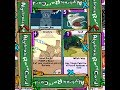 For the first time in adventure time card wars 50 Algebric chests unlock