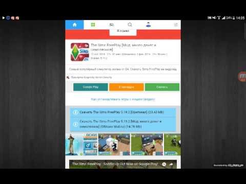 Скачать Симс Фриплей Мод Много Денег И Симолеонов Новая Версия На Андроид - фото 10