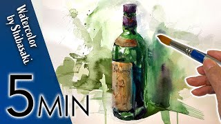 [Eng sub] 5 min Watercolor  | How to Draw & Paint a green glass bottle  |  Stilllife
