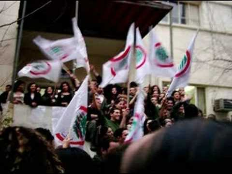 Lebanese Forces song: rjou3ak ya kaed