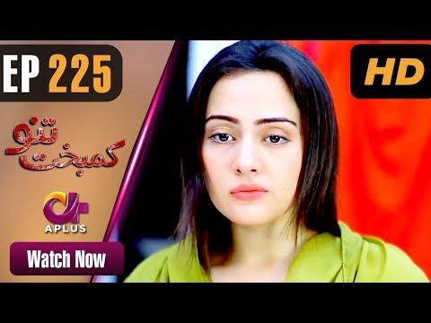 Kambakht Tanno - Episode 225 - Aplus ᴴᴰ Dramas