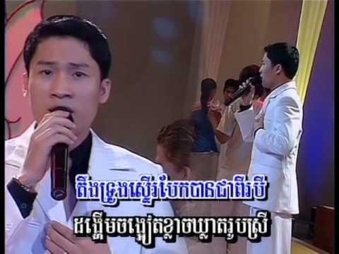 RM SP DVD 06 25. Yub Thngai Orngkear-Narim