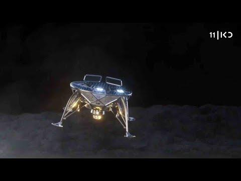 מוכנים לשיגור: המסע הישראלי לירח יוצא לדרך