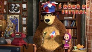 Masha e o Urso - ⚽ É Hora de Futebol 📺