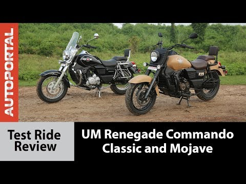 United Motors Renegade Classic Cruiser Videos Reviews