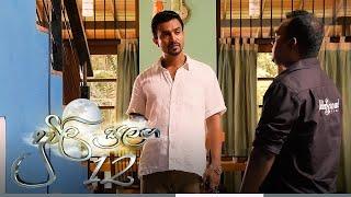 Duwili Sulanga   Episode 12 - (2021-06-07)   ITN Thumbnail