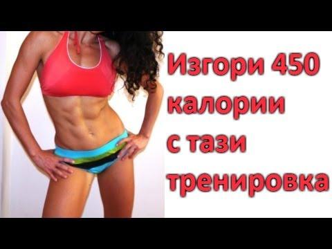 Zumba®Fitness с Емануелаот YouTube · Продължителност:  24 секунди