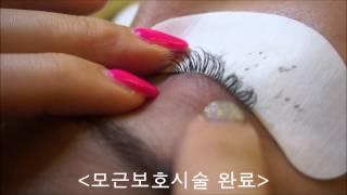 11월3일 워니컬 속눈썹연장 실제 시술 동영상!!
