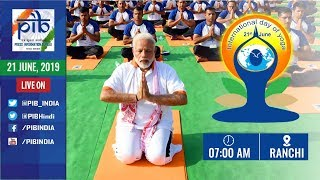 5th International Yoga Day Celebration in Ranchi