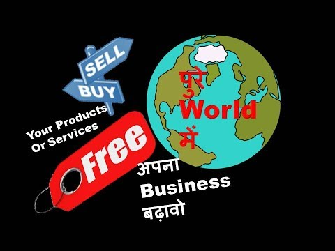 Grow your Business in World Market (USA)/ Tender Jobs, Online Works/ Sell & Buy Products & Services