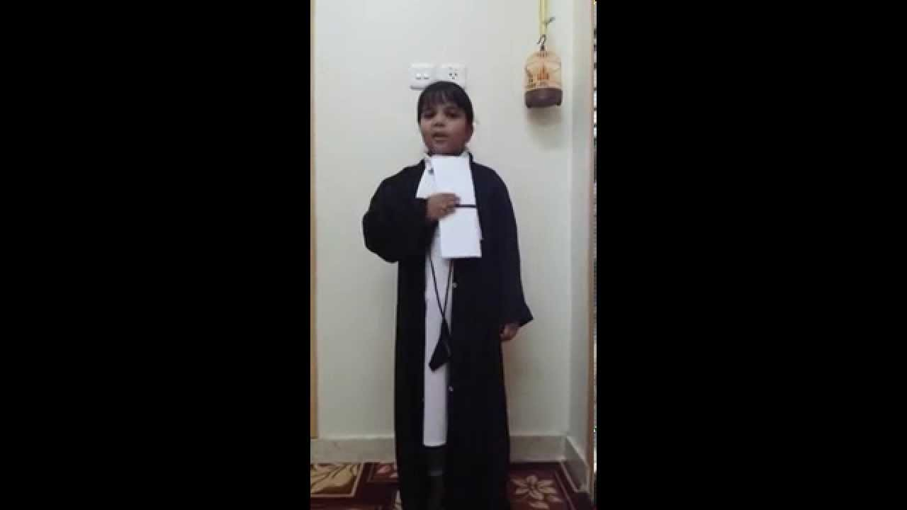Afrah Anees- Fancy Dress Competition Got 1 St Prize For Lawyer - YouTube