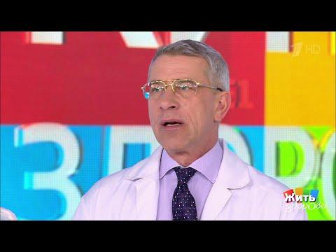 Совет за минуту: опасно ли делать МРТ. Жить здорово! 18.06.2019