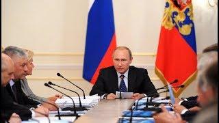 Смотреть видео Владимир Путин на заседании Госсовета. Полное видео онлайн