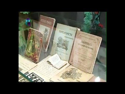 Музей-театр «Волшебный букварь» и любовь к родному языку
