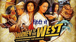 Journey To The West Full Movie In Hindi [HD]