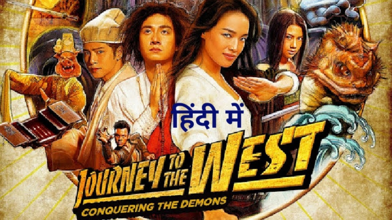 Download Journey To The West Full Movie In Hindi [HD]